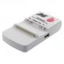Зарядное устройство 3G Универсальное 4.2V/600mA +USB port