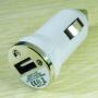 Зарядное устройство Прикуриватель - USB порт